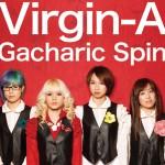 VIRGIN-A (2011)