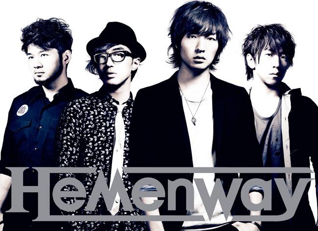 RMMS-Hemenway-2013-09A