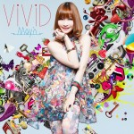 VIVID (2013)