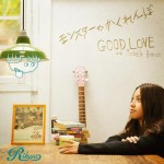 Monster no Kakurenbo / GOOD LOVE (2013)