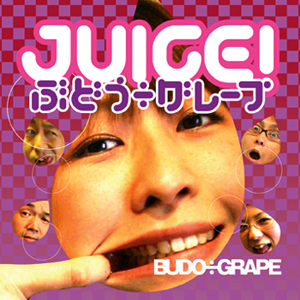 Budo Grape - JUICE!