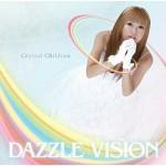 Crystal Children (2008)