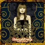 Origin of Dazzle (2005)