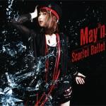 Scarlet Ballet (2011)