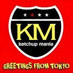 ketchup mania - Greetings from Tokyo