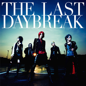 THE LAST DAYBREAK (2011)