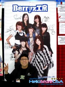 RMMS-Berryz-Kobo-Sakura-Con-2011-Fan-Event--banner-winner