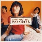 Swinging Popsicle (1998)