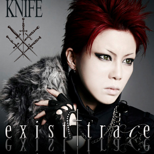 Knife (2010)