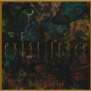 Recreation Eve (2008)