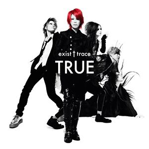 TRUE (2011)
