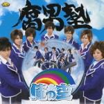 Ore no Sora Chiaki (2009)