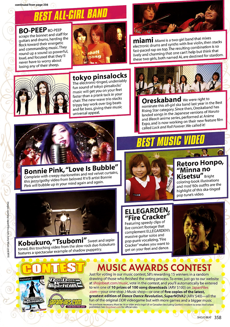 Shojo Beat Music Awards (2008)