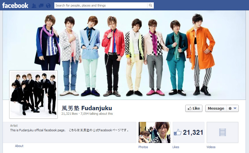 RMMS-FUDANJUKU-Facebook-20K-B