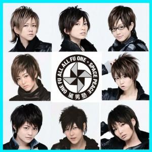 RMMS-Fudanjuku-Crunchyroll-2012-12-A