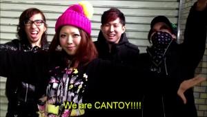 RMMS-CANTOY-Tekkoshocon-2013-commentA