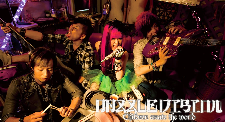 RMMS-Dazzle-Vision-Inside-AX-interview-2013