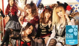 RMMS-Destrose-Destrose-T-Ono-review