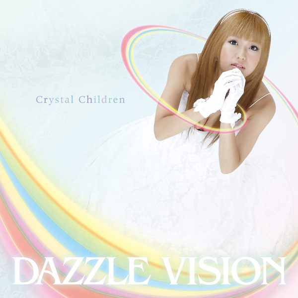 RMMS-DAZZLE-VISION-Crystal-Children-600