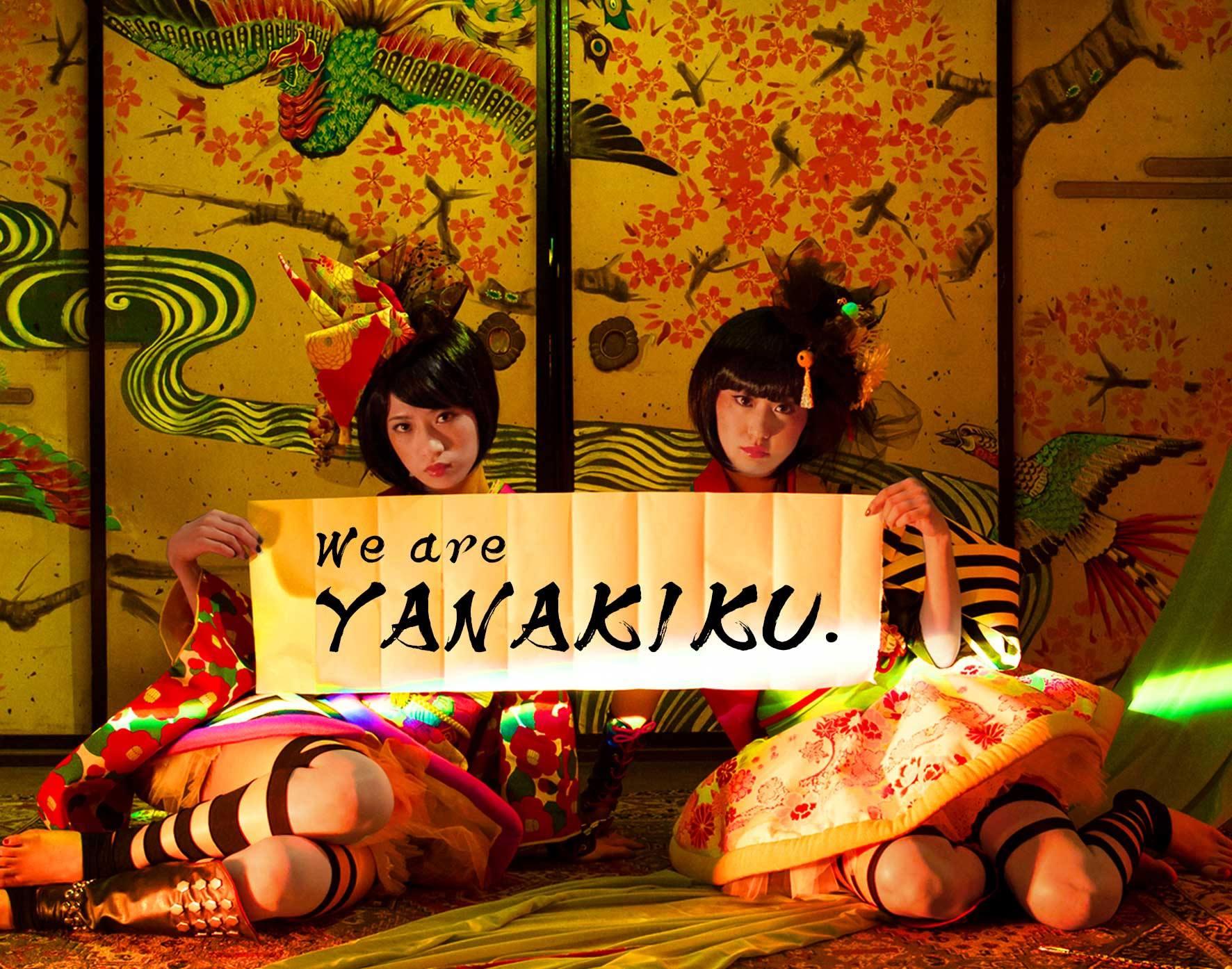 RMMS-Yanakiku-2013-10A