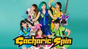 Gacharic Spin – Tekko 2014 video comment