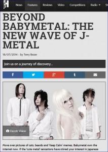RMMS-DAZZLE-VISION-Metal-Hammer-2014-07-18
