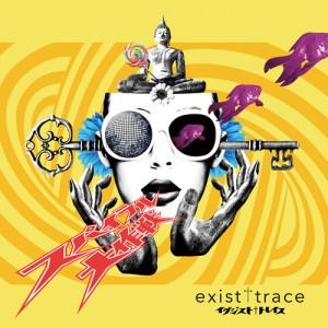 RMMS-exist-trace-Spiral-Daisakusen-reviews