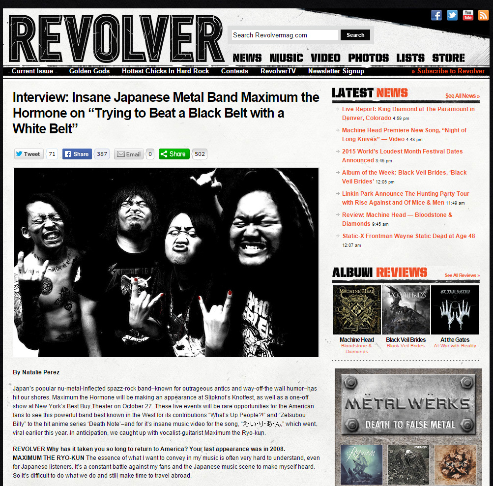 RMMS-Maximum-The-Hormone-Revolver1