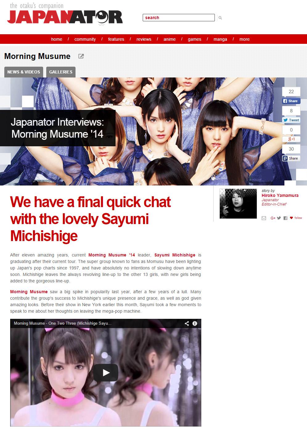 RMMS-Morning-Musume-14-Sayumi-Michishige-Japanator-Interview-2014