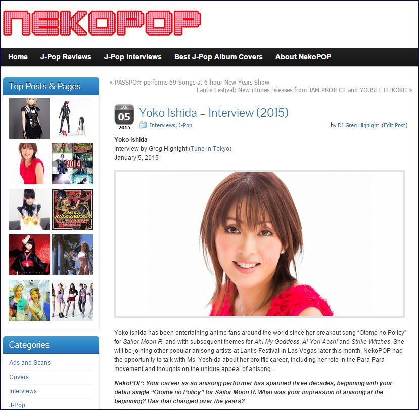 RMMS-Yoko-Ishida-NekoPOP-Lantis-Las-Vegas-Interview-2014-A