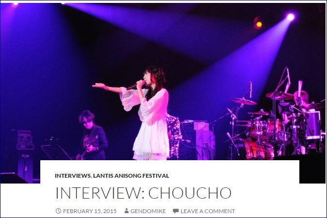 RMMS-Lantis-Festival-ChouCho-Anime-Diet-interview-2015-02
