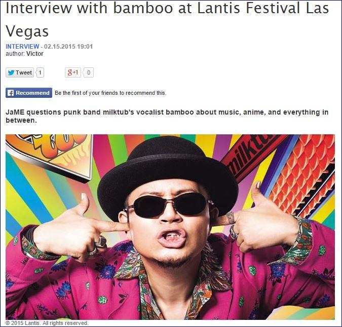 RMMS-Lantis-Festival-bamboo-JaME-interview-2015-02