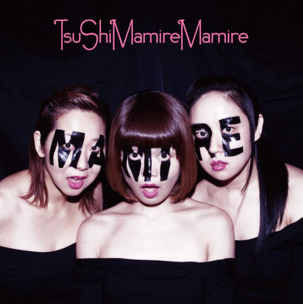 RMMS-TsuShiMaMiRe-MaMiRe-CD