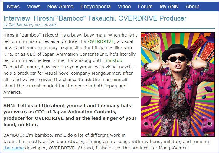 RMMS-Lantis-Festival-Bamboo-ANN-interview-2015-03