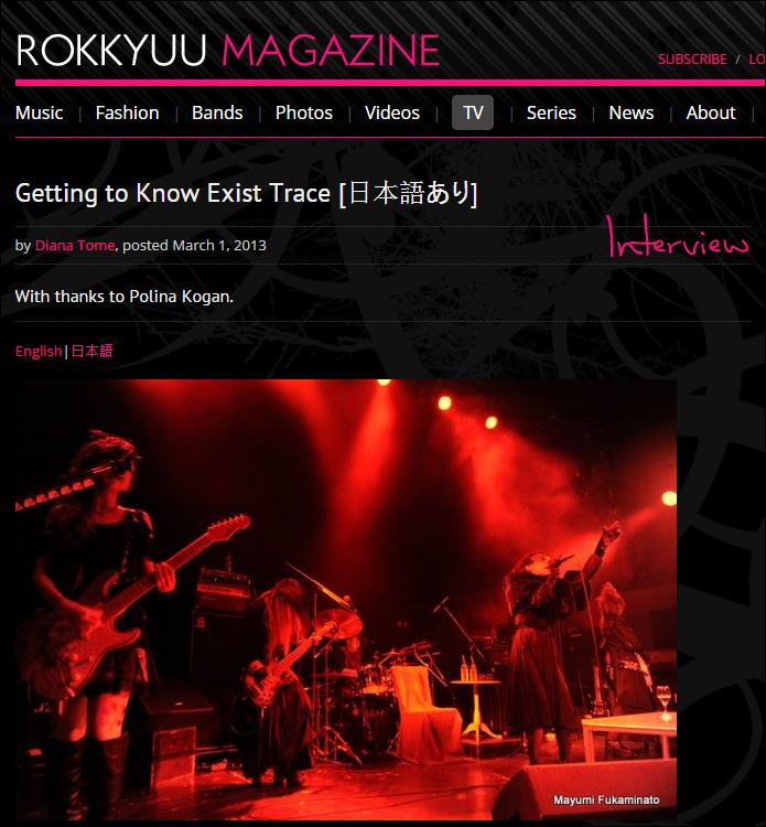 RMMS-exist-trace-Rokkyuu-interview-2013-03