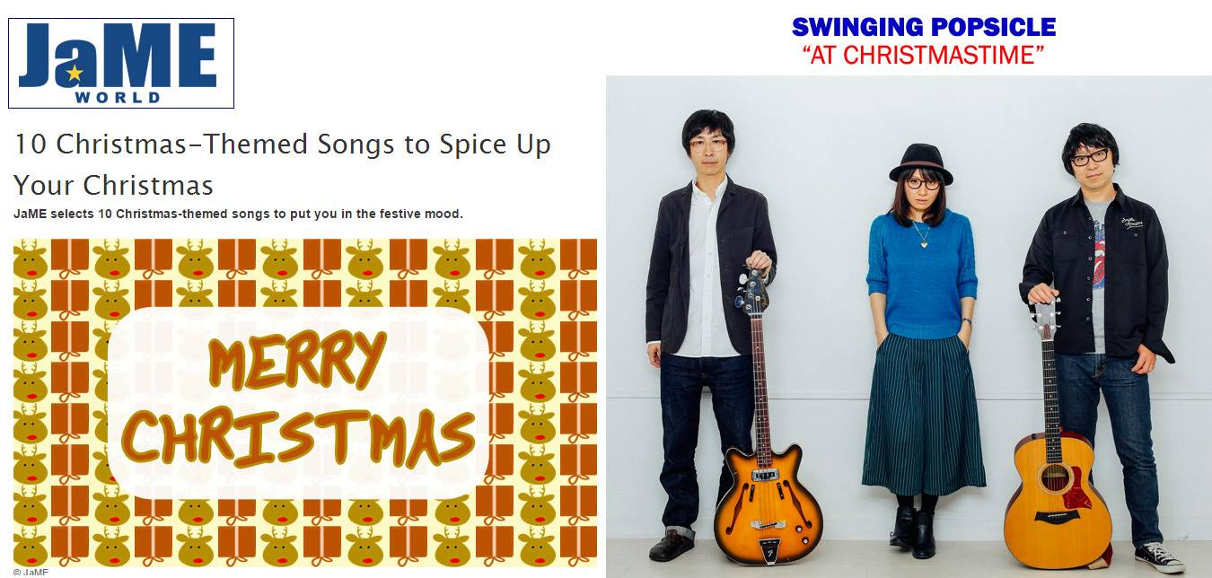 RMMS-Swinging-Popsicle-JaME-2015-Christmas-songs-1