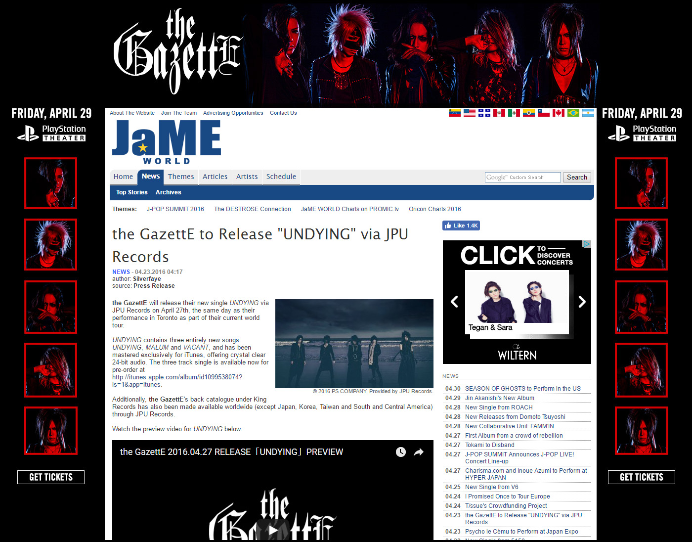 RMMS-The-Gazette-NYC-Campaign-1-JaME-skin