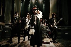 RMMS-YOUSEI-TEIKOKU-Shadow-Corpse-2015-band-1200A
