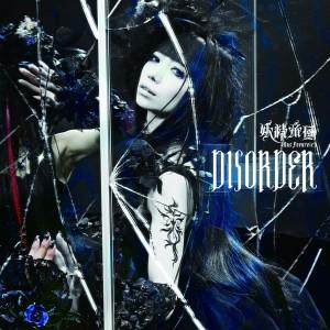 RMMS-Yousei-Teikoku-Disorder-single-Big-Order-anime-jacket