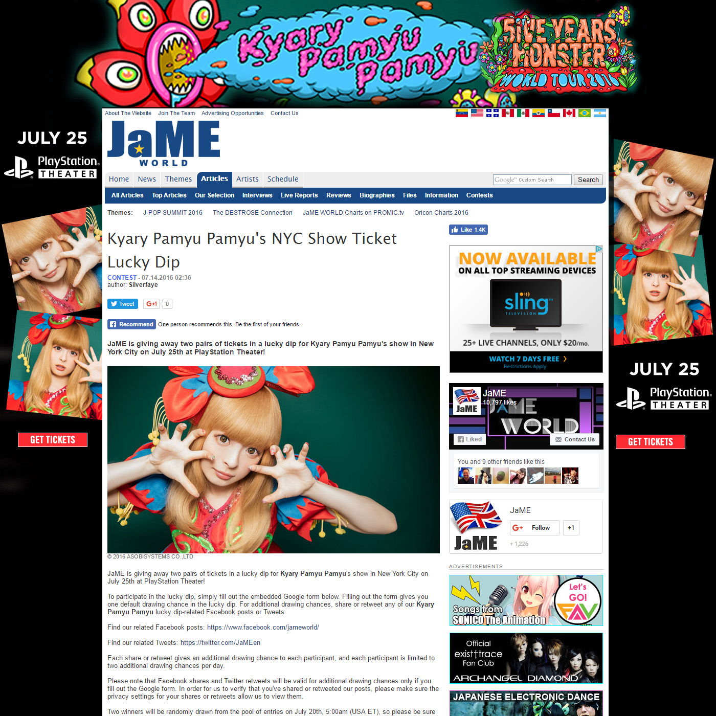 RMMS-Kyary-Pamyu-Pamyu-NYC-Campaign-1-JaME-skin