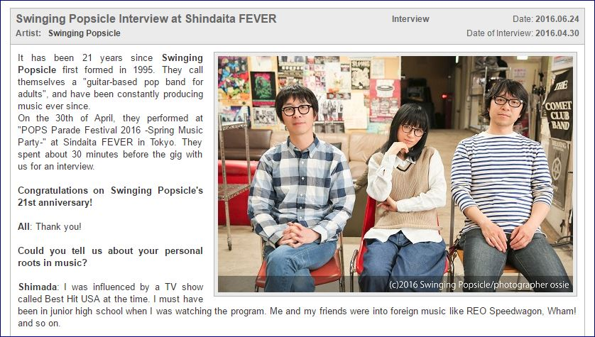 RMMS-Swinging-Popsicle-Nippon-Project-interview-2016-06A