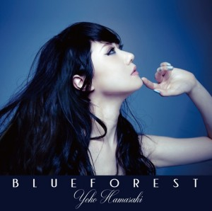 RMMS-Yoko-Hamasaki-Urbangarde-Blue-Forest-review-1