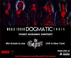 RMMS-the-Gazette-NYC-JRock247-ticket-contest-900x1100