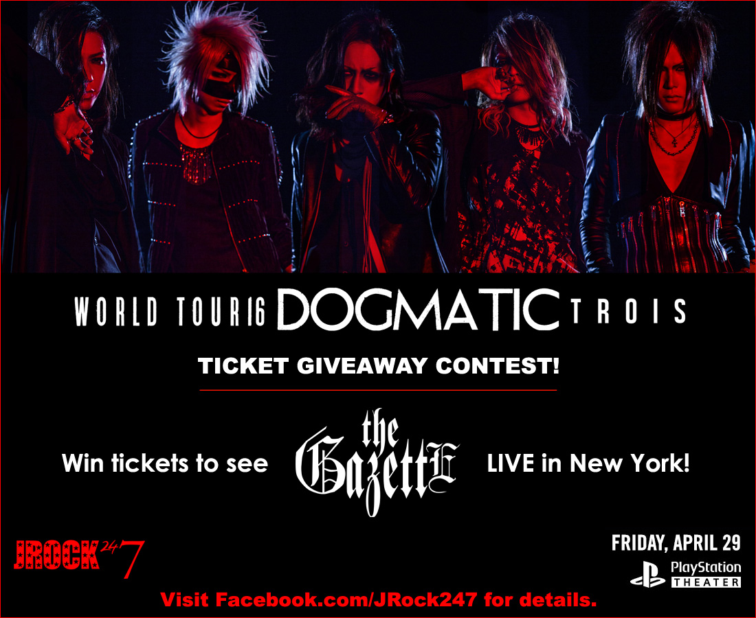 RMMS-the-Gazette-NYC-JRock247-ticket-contest-900x1100