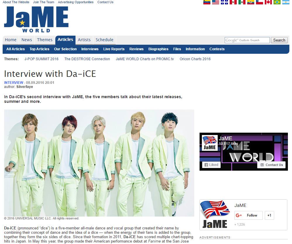 RMMS-Da-iCE-JaME-interview-2016A