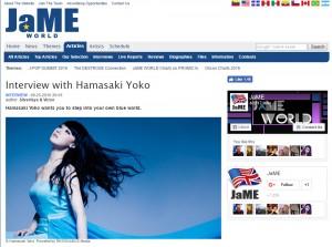 RMMS-URBANGARDE-Yoko-Hamasaki-JaME-interiew-2016A