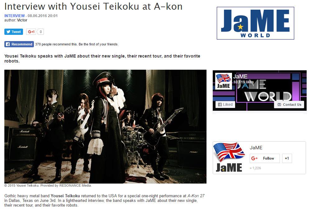RMMS-Youseit-Teikoku-JaME-Interview-20160806A