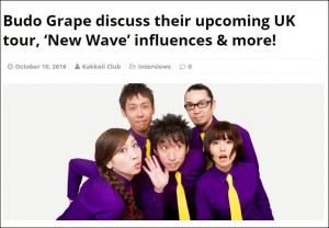 rmms-budo-grape-kakkoii-club-interview-2016