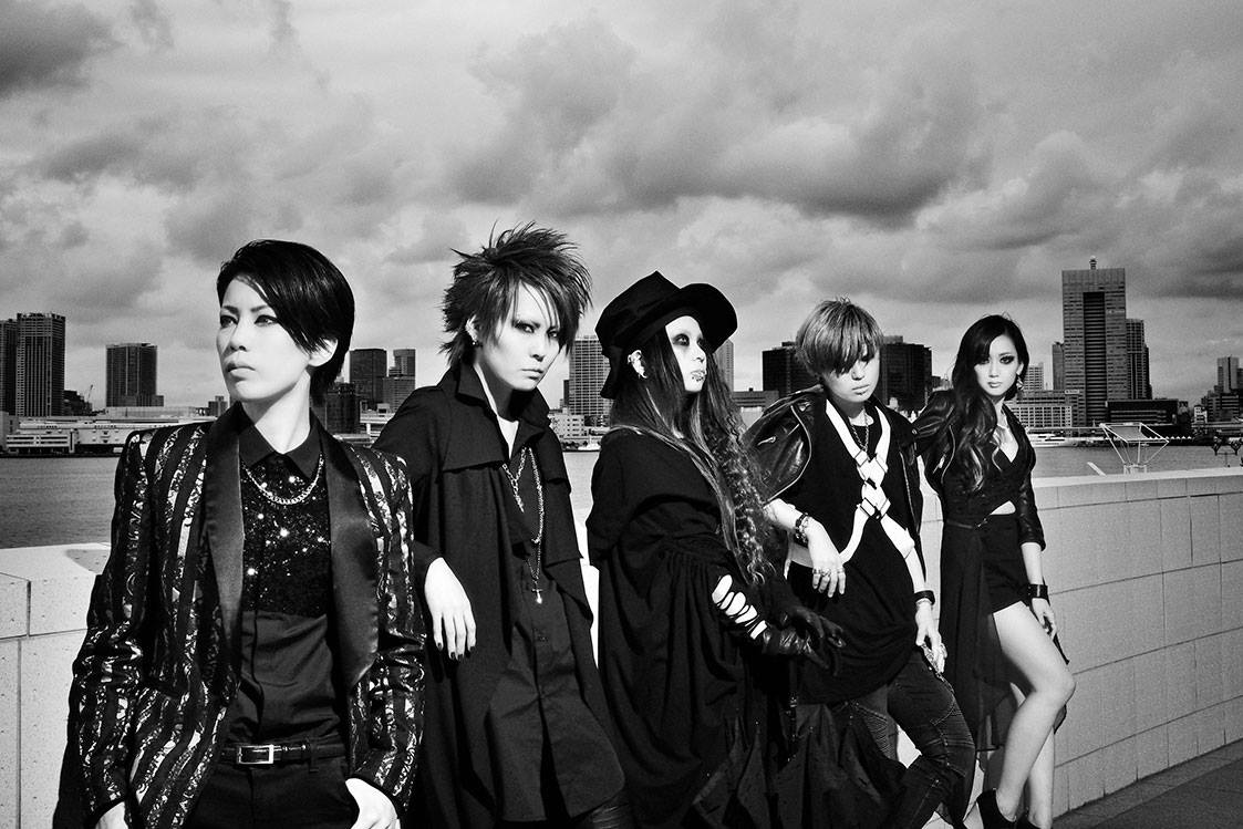 rmms-exist-trace-2016-09-royal-straight-magic-announce1