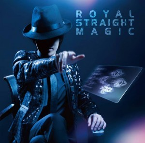 RMMS-exist-trace-Royal-Straight-Magic-reviews-jacket700